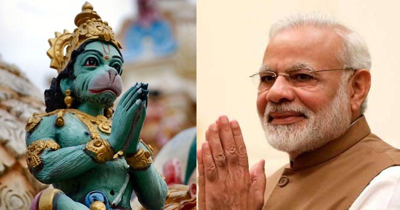 pm modi wishes people on hanuman jayanti