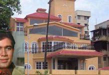 Rajesh Khanna Bungalow Aashirwad History