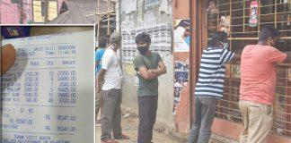 bengaluru liquor bill goes viral