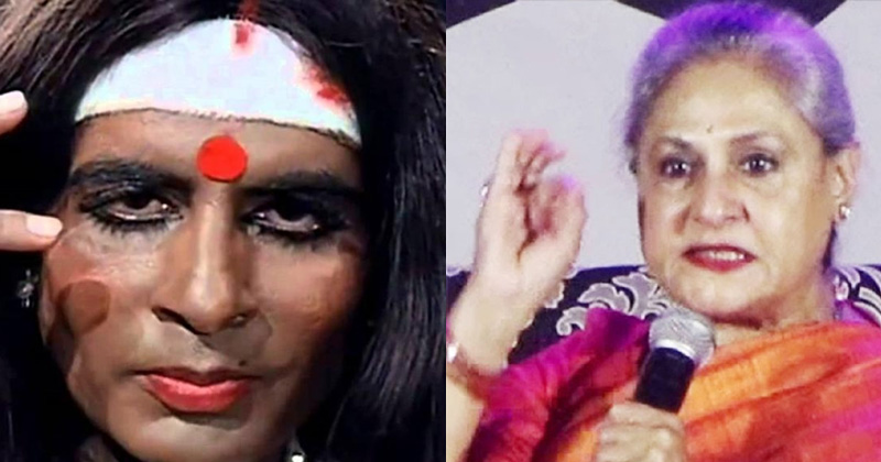 jaya bachchan angry after watching mere angne mein song