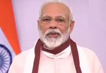 prime minister narendra modi announced special Economic package 20 Lakh crores