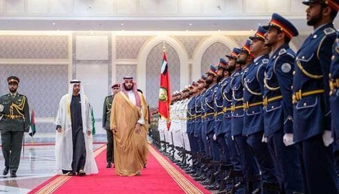 saudi arabia orders arrest its citizen for abusing non muslim