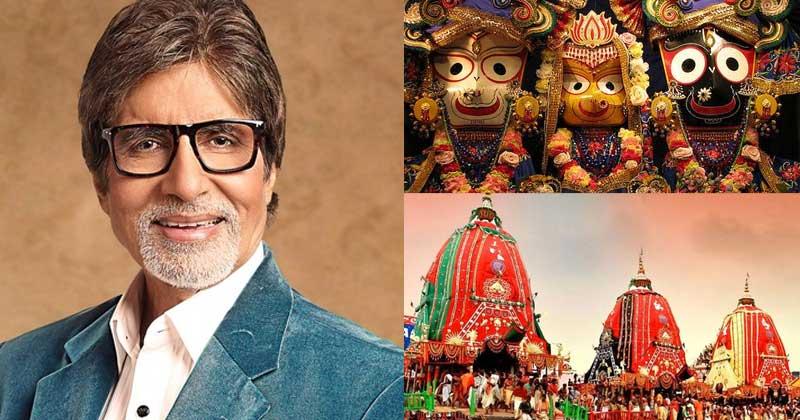 Amitabh Bachchan Celebrate Jagannath Yatra