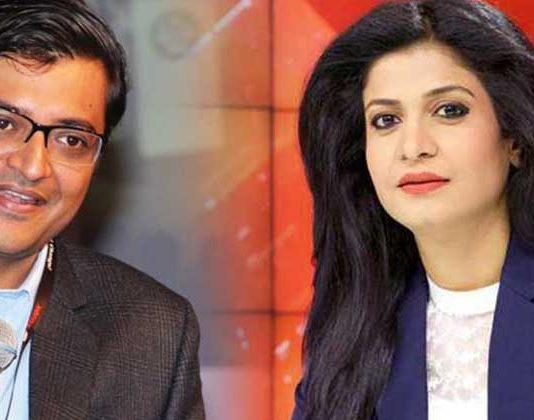Arnab & Anjana