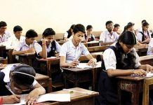 CBSE and ICSE Announced Guidelines Of 12th And 10th Result