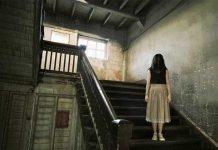 Horror Places In Gurugram