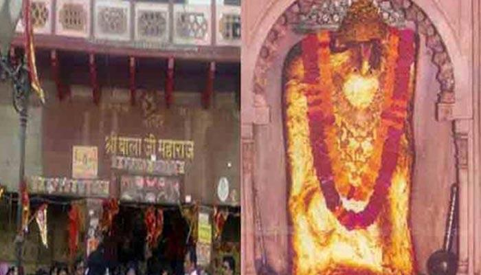 MehndiPur Balaji Temple