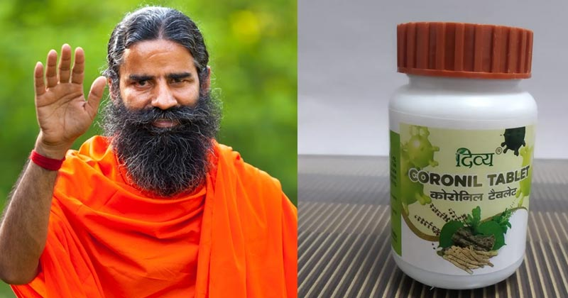Patanjali launched Coronil