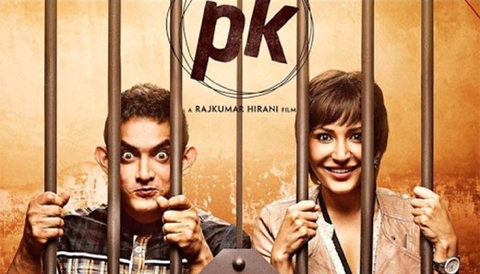 Pk Movie (2014)