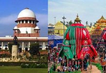 Supreme court decision on jagannath yatra