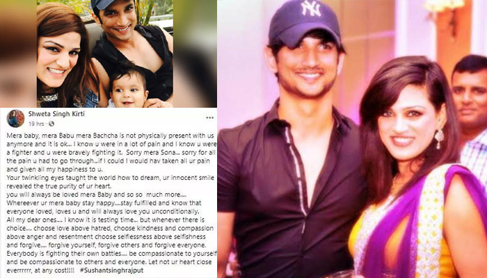 Sushant Singh Rajput Sister Emotional Note to the Late Actor