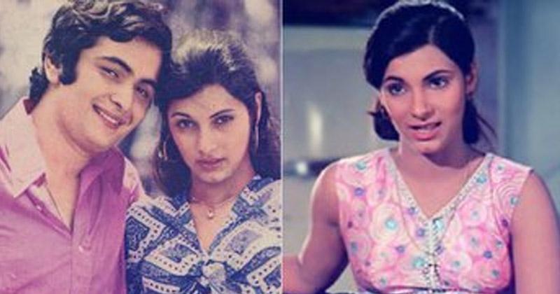 Throwback in sagar Movie