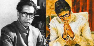 amitabh bachchan remembering his father