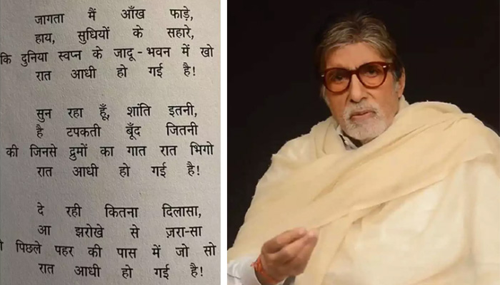 amitabh bachchan shares father poetry