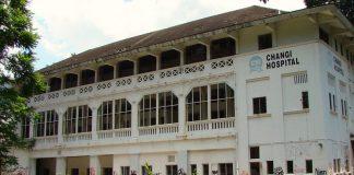 old changi hospital