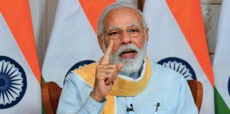 pm narendra modi address cii meet