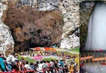 Amarnath yatra Cancelled This Year