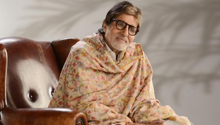 Amitabh Bachchan Share Video