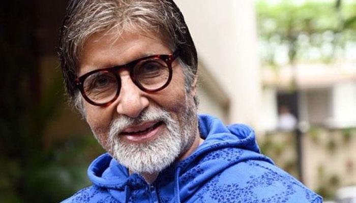 Amitabh Bachchan Troll