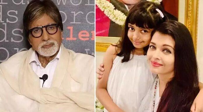 Amitabh Bachchan tweet for Aishwarya Rai and Aaradhya Bachchan