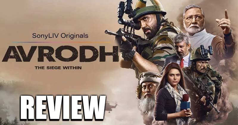 Avrodh Review