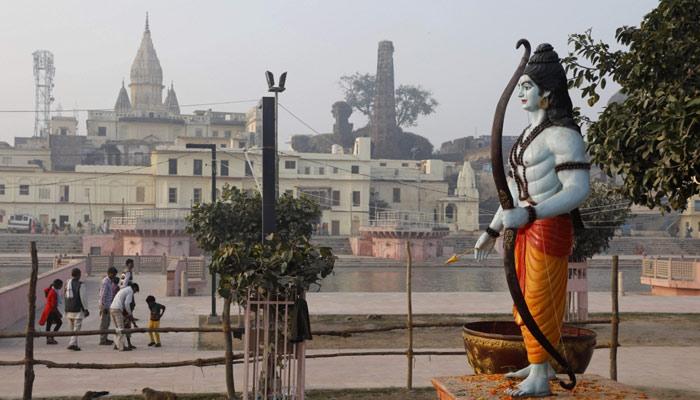 Ayodhya Ram