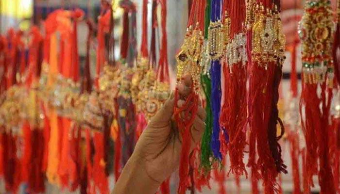 Chinese Rakhi Tender