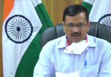 Delhi Diesel VAT Rate Reduce