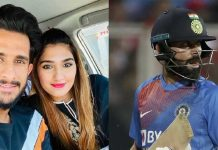 Hasan Ali wife is big fan of virat kohli