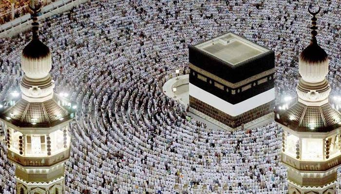 Know what are the important changes in the process of Hajj