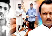 Parth Pawar Ask CBI For Sushant Singh Rajput