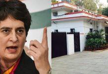 Priyanka Gandhi Lodhi Road Lutyens Bungalow Rent