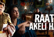 Raat Akeli Hai Review