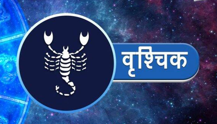 Lunar Eclipse Scorpio Horoscope on July
