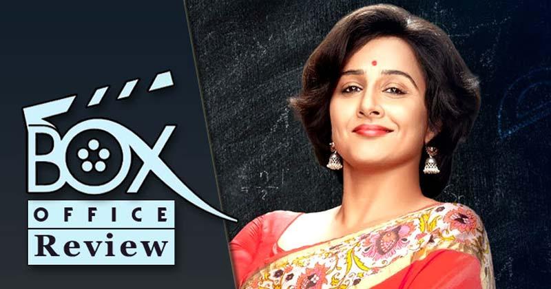 Shakuntala Devi Review
