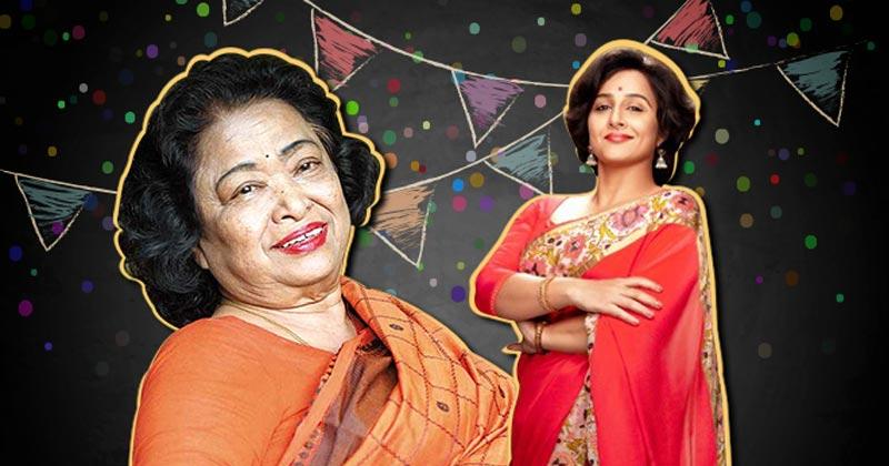 Shakuntala Devi Teaser Trailer