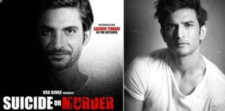 Suicide or Murder Poster Release