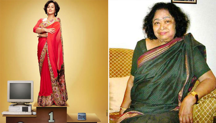 Vidhya Balan Different look in Movie Shakuntala Devi