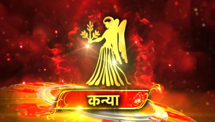 Virgo Horoscope on chandra grahan