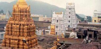 tirumala tirupati temple priest tested Coronavirus Positive