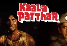 41 Year of Kala Patthar Multistarrer Movie