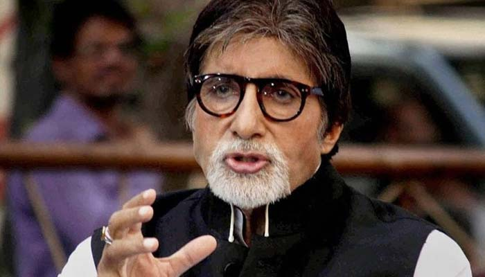 Amitabh Bachchan gets mock job offer