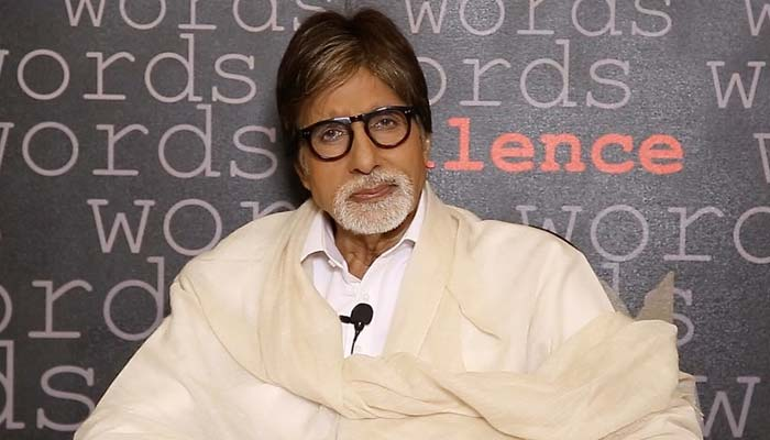 Amitabh Bachchan Get Job Offer