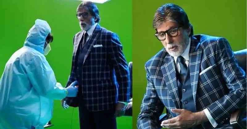 Amitabh Bachchan Resume Shooting
