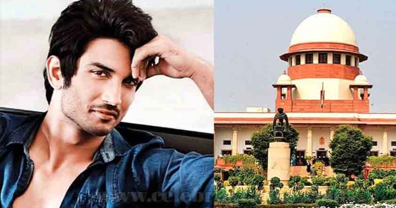 CBI Enquiry On Sushant Singh Rajput Suicide Case