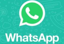 How To Recover WhatsApp Deleted Chat