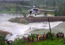 IAF Chopper Rescued a Man