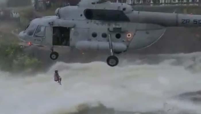 IAF Rescued a Man
