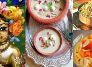 Janmashtami Panchamrit Bhog Recipe