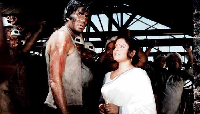 Kala Patthar Movie